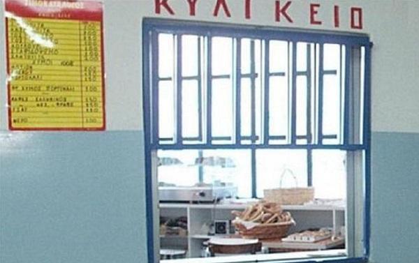 Χαλάνδρι: Ελαφρύνσεις για τους μισθωτές των σχολικών κυλικείων