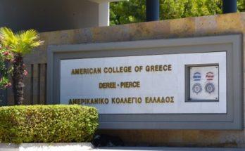 Αγία Παρασκευή: Το Αμερικανικό Κολλέγιο Ελλάδας προχώρησε στη δωρεά ενός σημαντικού αριθμού αντιγριπικών εμβολίων στον Δήμο