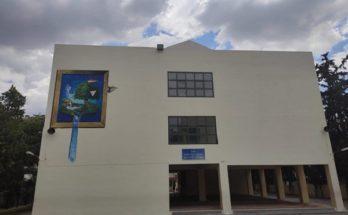 Νέου Ηράκλειο: Δεν ξέρουμε πότε θα ανοίξουν ξανά τα σχολεία εμείς οφείλουμε να είμαστε απολύτως έτοιμοι