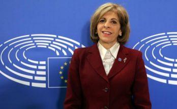 Ευρωπαϊκή Ένωση : Το μήνυμα της επιτρόπου Υγείας Σ. Κυριακίδου για τους εμβολιασμούς που ξεκινούν σήμερα σε όλη την ΕΕ