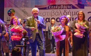 Μαρούσι: Ο Δήμος τιμά τη μνήμη της μεγάλης μαέστρου Τερψιχόρης Παπαστεφάνου