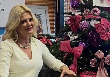 UNESCO Βορείων Προαστίων : Διαδικτυακά Χριστουγεννιάτικα κάλαντα και ευχές στην Πρόεδρο του Ομίλου Μαρίνα Πατούλη-Σταυράκη, από τα παιδιά του ΚΔΑΠ