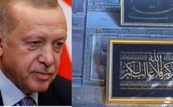 Τουρκία: Νέα πρόκληση από τον Τούρκο πρόεδρο στην Αγιά Σοφιά - Κρέμασε πίνακα με στίχους από το Κοράνι