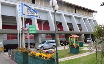 Χαλάνδρι: Λειτουργία αθλητικού κέντρου «Ν. Πέρκιζας» τις μέρες των γιορτών