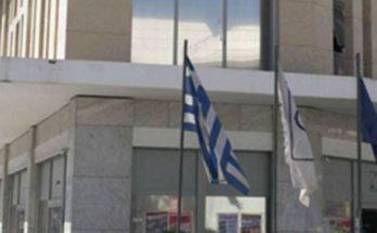 Αγία Παρασκευή: Σε ετοιμότητα ο Δήμος εν' όψει της επερχόμενης κακοκαιρίας