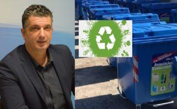 Βριλήσσια: Ο Δήμος Βριλησσίων για άλλη μια χρονιά αναδεικνύεται, με βάση τα επίσημα στοιχεία, 1ος στην Ανακύκλωση