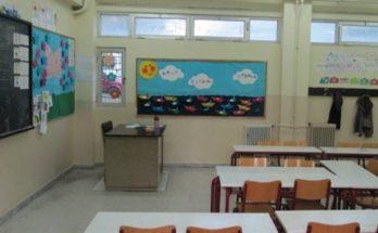 Κηφισιά: Στις 10 το πρωί θα ανοίξουν αύριο τα σχολεία στο Δήμο