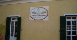 Μαρούσι: Εκτενής αναφορά του Αθηναϊκού Πρακτορείου Ειδήσεων στη Βορέειο Βιβλιοθήκη και τα διαδικτυακά εργαστήρια του Δήμου Αμαρουσίου για τα παιδιά