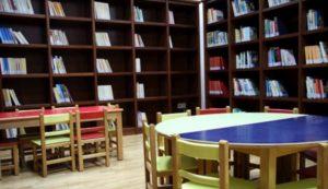 Βορέειος Βιβλιοθήκη του Δήμου Αμαρουσίου»