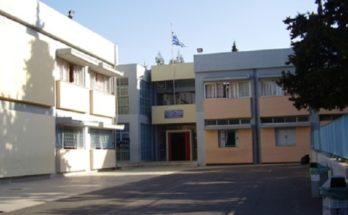 Αναστολή λειτουργίας του 10ου Δημοτικού Σχολείου Αμαρουσίου έως και τις 09/02 λόγω εμφάνισης κρουσμάτων Covid-19