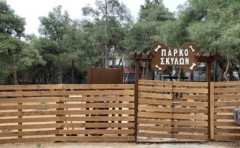 Παπάγου Χολαργός: Αναβαθμίστηκαν τα δύο πάρκα ζώων του Δήμου