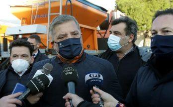 Περιφέρεια Αττικής : Σε ετοιμότητα όλος ο μηχανισμός Πολιτικής Προστασίας της Περιφέρειας