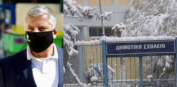 Αττική : Σε ποιες περιοχές θα είναι κλειστά τα σχολεία στην Αττική τη Δευτέρα