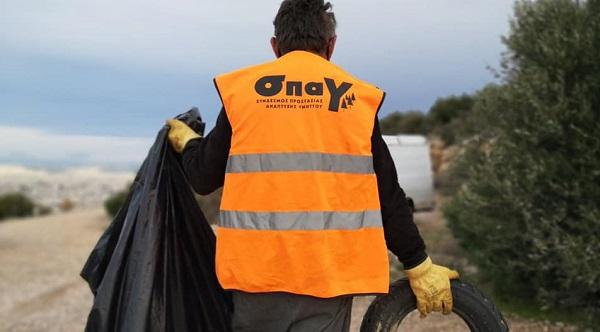 ΣΠΑΥ: Πρώτο δρομολόγιο καθαρισμού στον Υμηττό για το 2021