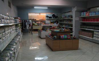 Χαλάνδρι: Κοινωνικό Παντοπωλείο – Μια χρονιά γεμάτη προσφορές