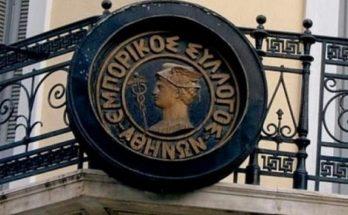 Το τρίτο lockdown θα οδηγήσει σε λουκέτο μία στις δύο εμπορικές επιχειρήσεις τονίζει ο Εμπορικός Σύλλογος Αθηνών