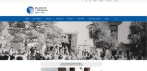 Διεθνής νίκη της Γερμανικής Σχολής Αθηνών στον εκπαιδευτικό διαγωνισμό «Μνήμη για το παρόν»