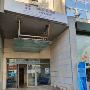 Ηράκλειο Αττικής: Τη μεταφορά προς και από τα εμβολιαστικά κέντρα covid της ευρύτερης περιοχής προσφέρει ο Δήμος στους Ηρακλειώτες