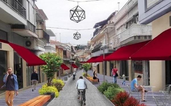 Τηλεδιάσκεψη για την επιτάχυνση των Πράξεων της Κ.Ε.Δ.Ε : Αξιολόγηση και επιτάχυνση της υλοποίησης των έργων της δράσης «Ανοικτά Κέντρα Εμπορίου» (Open Malls)