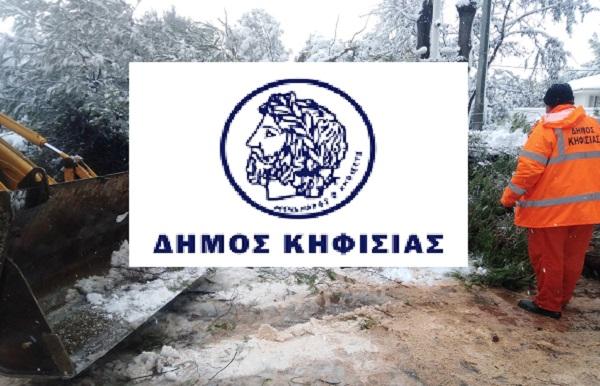Κηφισιά: Η πορεία αποκατάστασης της ηλεκτροδότησες στο Δήμο