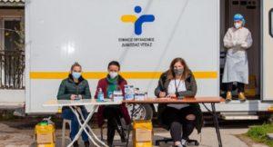 Κηφισιά: Στα 222 δείγματα πολιτών που εξετάστηκαν εντοπίστηκαν 3 θετικά κρούσματα στη διεξαγωγή δωρεάν rapid tests στο Δήμο