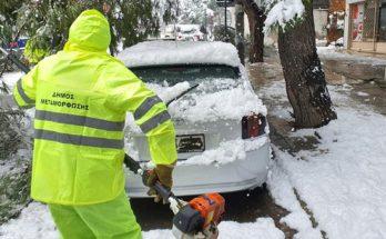 Μεταμόρφωση: Ανακοίνωση «Όλοι οι δρόμοι σταδιακά καθαρίζονται»