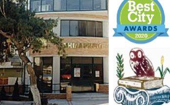 Μεταμόρφωση: Βράβευση του Δήμου στα Best City Awards 2020.