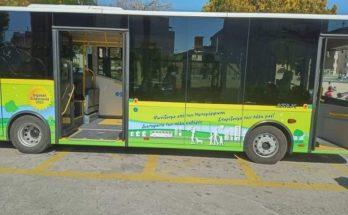 Μεταμόρφωση: Αναβαθμίζετε η δημοτική συγκοινωνία της πόλης