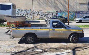 Νέα Ιωνία : Σε πλήρη ετοιμότητα ο Δήμος Νέας Ιωνίας για τα έκτακτα καιρικά φαινόμενα