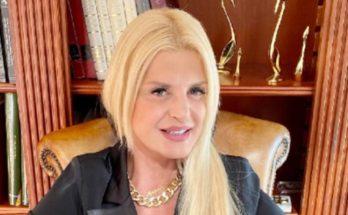 Μήνυμα Προέδρου Δικτύου SDG 17 Greece Μαρίνας Πατούλη Σταυράκη, για την Παγκόσμια Ημέρα Κοινωνικής Δικαιοσύνης