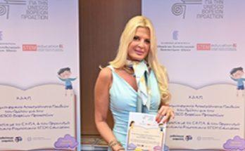 Ελλάδα: Μήνυμα Προέδρου Ομίλου για την UNESCO Βορείων Προαστίων Μαρίνας Πατούλη Σταυράκη, για την Παγκόσμια Ημέρα Μητρικής Γλώσσας