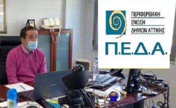 """ΠΕΔΑ: Έκτακτη συνεδρίαση των 66 Δημάρχων της Αττικής μετά την κακοκαιρία """"Μήδεια"""""""