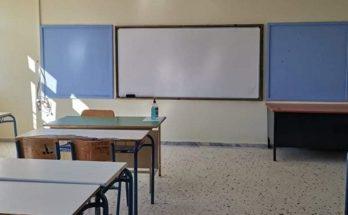 Πεντέλη: Ολοκληρώθηκαν οι εργασίες ανακαίνισης στο Γυμνάσιο Λύκειο στην Δημοτική Κοινότητα Πεντέλης