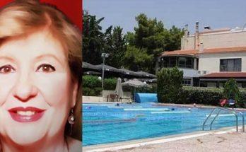 Λυκόβρυση Πεύκη: Ανακοίνωση της Μαρίας Τραγάδη Τακτικό Μέλος ΝΠΔΔ ΠΕΑΠ «Σκόπιμα παραμένουν κλειστά τα κολυμβητήρια»