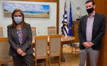 Αγ. Παρασκευή: Συνάντηση Υφυπουργού Υγείας με τον Αντιδήμαρχο Νεολαίας