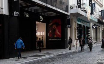 Ελλάδα: Πιθανά σενάρια για άνοιγμα του λιανεμπορίου σε δυο δόσεις μέσα στο Μάρτιο