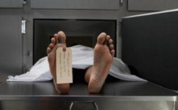 Ινδία: Απίστευτο «Πτώμα άρχισε να… κουνιέται στο τραπέζι του ιατροδικαστή»