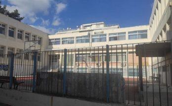 Ηράκλειο Αττικής: Εγκρίθηκε χρηματοδότηση από το Πρόγραμμα Αντώνης Τρίτσης για να γίνει προσεισμικός έλεγχος στα σχολεία της πόλης
