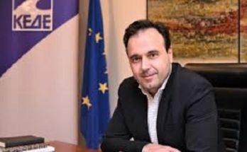 ΚΕΔΕ: Ναι στην αλλαγή του Ν.4412 από την Κεντρική Ένωση Δήμων Ελλάδος