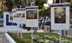 Ο Δήμος τιμά με πρωτότυπο τρόπο τα 200 χρόνια της Ελληνικής Επανάστασης του 1821