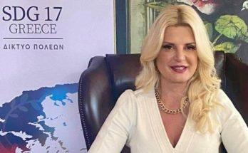 Ελλάδα: Το Δίκτυο SDG 17 Greece και ο Δήμος Βάρης Βούλας Βουλιαγμένης ως τιμώμενος Δήμος σας καλούν σε ειδική επετειακή εκδήλωση μέσω livestreaming