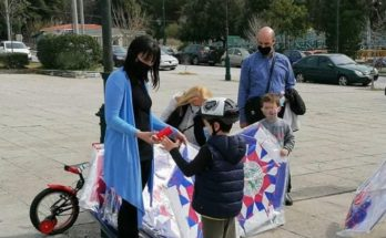Πεντέλη: Ο Δήμος μοίρασε χαρταετούς στα παιδιά του Ειδικού Σχολείου Πεντέλης και σε παιδιά του Χαμόγελου του Παιδιού