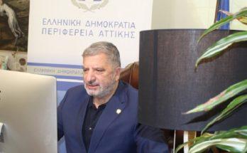 Περιφέρεια Αττικής: Με πρωτοβουλία του Περιφερειάρχη πραγματοποιήθηκε σήμερα διευρυμένη σύσκεψη για το ΚΕΛ Κορωπίου Παιανίας