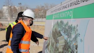 Περιφέρεια Αττικής: Ο Περιφερειάρχης και ο Υπουργός Ανάπτυξης επισκέφτηκαν το εργοτάξιο του έργου του συγκροτήματος «Ιωνικού Κέντρου», στη Νέα Ιωνία