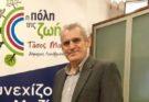 Λυκόβρυση Πεύκη : Δήλωση Αντιδημάρχου Δημήτρη Κοκορόσκου σχετικά με ανακοινώσεις και δημοσιεύματα των τελευταίων ημερών