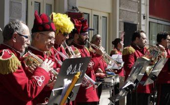 Χαλάνδρι: Μέσω livestreaming η αποκριάτικη συναυλία της Φιλαρμονικής του Δήμου