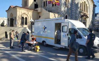 Αγία Παρασκευή: Στην κεντρική πλατεία το Σάββατο 17/4 θα πραγματοποιηθούν δωρεάν Rapid Test