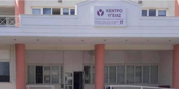 Διόνυσος: Ξεκινάει η λειτουργία του «Κέντρου Υγείας Αγίου Στεφάνου» ως Εμβολιαστικού Κέντρου, από την Τετάρτη 5/5