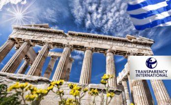 Ελλάδα: Σύμφωνα με τις εκθέσεις της Διεθνούς Διαφάνειας η Ελλάδα είναι δεύτερη πιο διεφθαρμένη χώρα στην Ευρώπη μετά την Βουλγαρία
