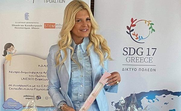 Πασχαλινή Δράση Προσφοράς από το Δίκτυο SDG 17 Greece στο Αμαλίειο Οικοτροφείο Θηλέων με «Δώρο» Υγείας του Ομίλου Ιατρικού Αθηνών